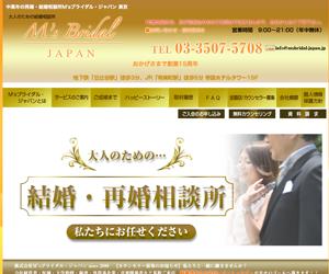 M's bridal_ss01